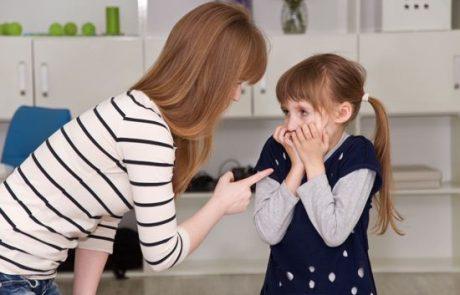 הגננת צעקה על הילד… זה בסדר או שאין לה סמכות לעשות זאת?