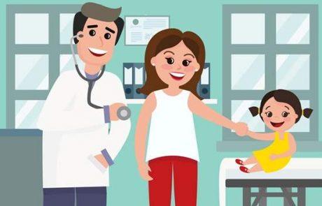 לא מתפשרים על הבריאות של הילדים שלנו